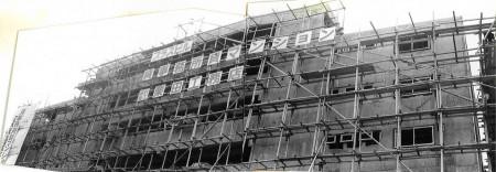1970年建設中