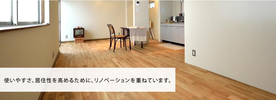 プラスビル – 大阪上本町/谷町九丁目の事務所・店舗・住居のためのビル –